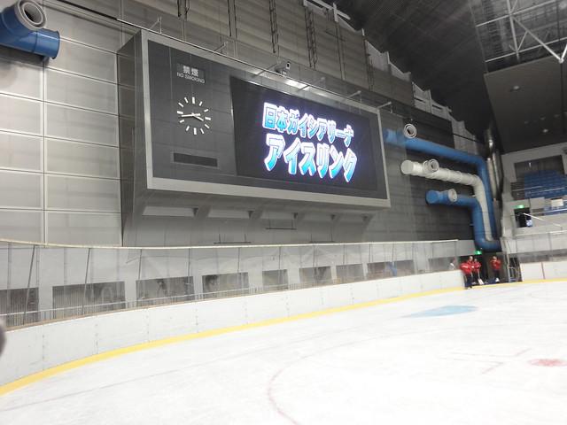 日本ガイシスポーツプラザのアイススケートリンクが無料開放!(旧レインボーホール)の写真