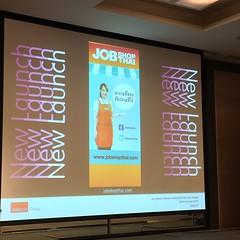 ทาง Adecco เปิดเว็บใหม่ชื่อ jobshopthai.com รองรับภาษาไทย รองรับธุรกิจ Retail มากมาย #hrtwt