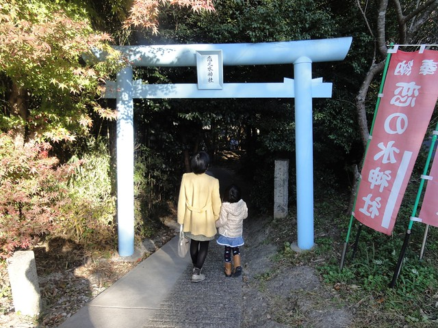 縁結びの神様:恋の水神社|恋の水神社