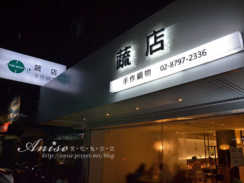 蔬店_002.jpg