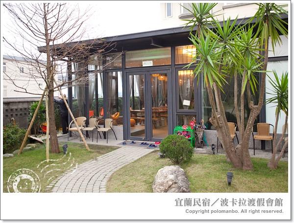 度假, 宜蘭, 遊玩, 礁溪, 民宿, 住宿, 波卡拉, vision:text=056, vision:outdoor=0948 ,www.polomanbo.com
