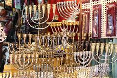 G1 - Jerusalém - Mercado Árabe
