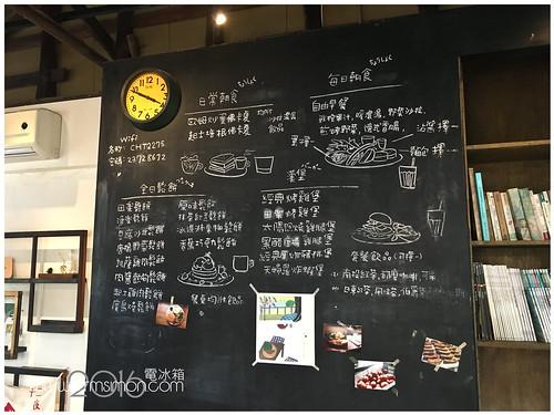 田樂小公園店09.jpg