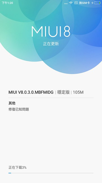 Screenshot_2016-10-23-13-20-27-353_com.android.updater