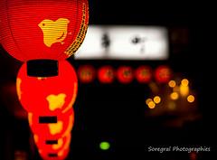 Pontocho-dori street by night (Soregral) Tags: kyoto night japon pontocho red rouge lampions lumire nuit japan light