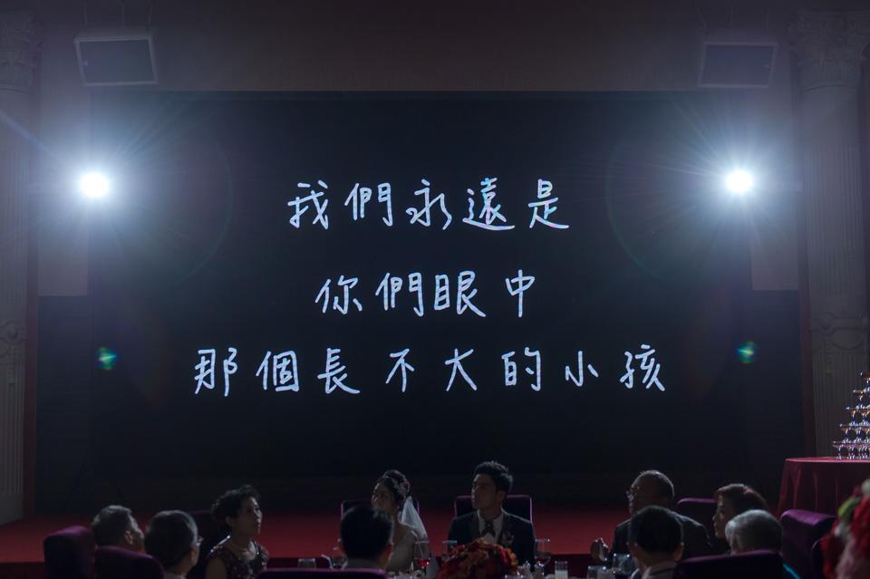 台南婚攝 婚禮紀錄 情定婚宴城堡 C & M 137