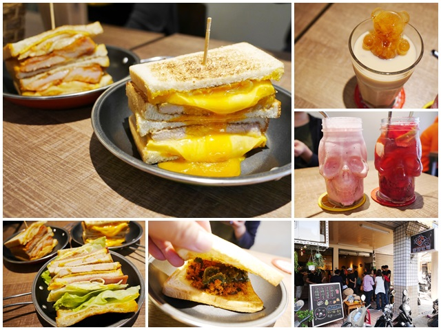 餓店碳烤吐司.捷運三重國小站.美食.早餐.雙倍起司肉蛋page