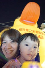 DSC00980 (sushi♥1213) Tags: family sony fifi 淡水 福容 nex5r