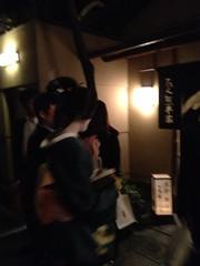 kyoto  (andrewinjapan86) Tags: kyoto arashiyama geisha    kiyomizudera  heianshrine   inarishrine