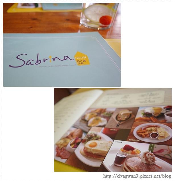 紗汀娜好食,Sabrina House,捷運美食,中山區早午餐推薦,晴光市場,民權西路站,沙丁那好食,莎汀娜菜單,紗汀娜甜點-10