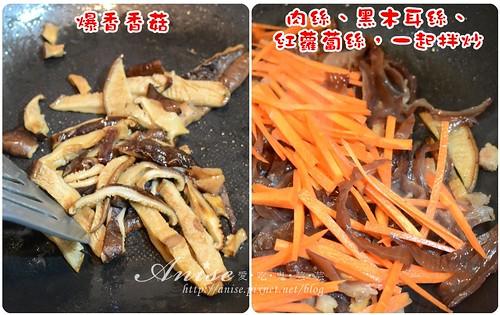 四季醬油_022.jpg