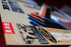Steeltown - Big Country (ceremony60) Tags: album vinyl obi 45rpm 33rpm japanesevinyl steeltown bigcountry stuartadamson rarevinyl