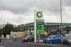 BP, Lamberg Lisburn Northern Ireland. (EYBusman) Tags: bp petrol gas gasoline filling service station lambert lisburn northern ireland british petroleum eybusman