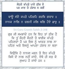 ਕੱਪੜੇ (DaasHarjitSingh) Tags: srigurugranthsahibji sggs sikh sikhism satnaam waheguru gurbani guru granth