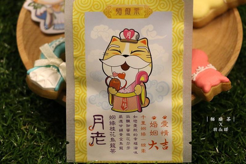 貓癡茶婚禮小物56