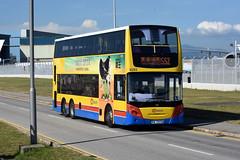 Citybus 8203 PR7978 (Howard_Pulling) Tags: hongkong bus 2015 october hk china buses howardpulling nikon d7200 camera picture transport asia