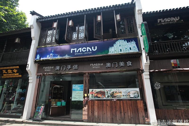 hangzhou_02_252