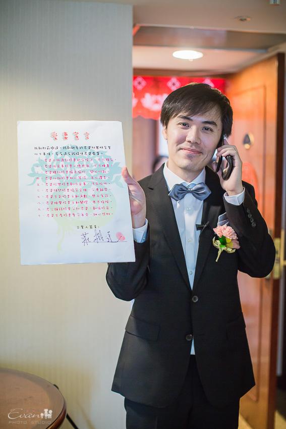 麗明&樹達 婚禮喜宴_59