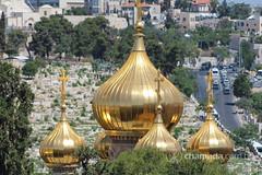 G1 - Jerusalém - Monte das Oliveiras - Jardim do Túmulo - Menorah