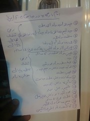 FC     . (ShiiteMedia) Tags: muharam 1438 ashura shia shiite media killing genocide news urdu      channel q12