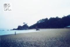 161023k (finalistJPN) Tags: beach shore katsurahamabeach ryomasakamoto kochi discoverjapan japanguide visitjapan traveljapan nationalgeographic discoverychannel stockphotos availablenow