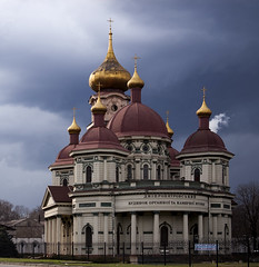 IMGP7127-11 (vdnepr) Tags: cathedral orthodox church ukraine