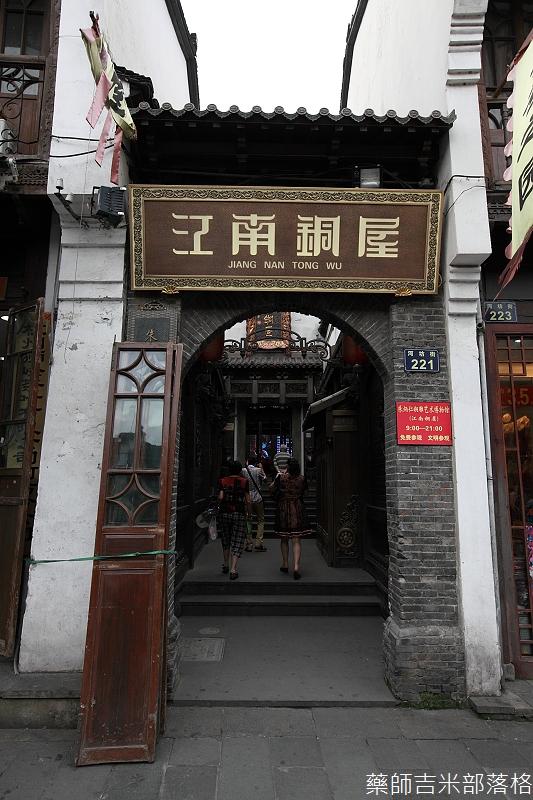 hangzhou_02_020