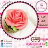 حلويات دلع (DL3Sweets) Tags: كيك جمال جميل تمر رائع السعوديه جوري راقي حلويات دلع حلا تارت القصيم حلى بريده كبكيك بريدة تمريه