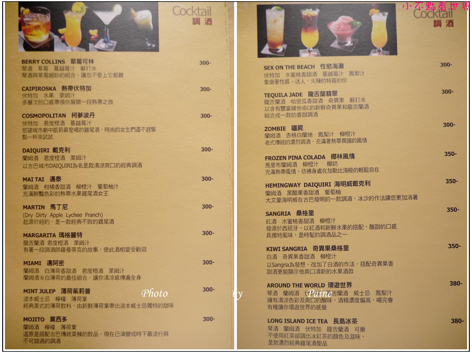 台北宮都拉義式料理033.JPG