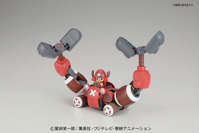 海賊王 喬巴合體機器人模型