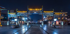 Qianmen Street (), a famous pedestrian street in Beijing, China (Maria_Globetrotter) Tags: china street travel blue winter tourism beautiful night canon wow wonderful stars lights photo amazing interesting twilight gate asia long exposure disneyland famous beijing pic visit tourist clear commercial hour incredible kina blauwe cina impressive peking chine attraction heure bleue bl blaue flourishing uur kiina  chiny in stunde timmen 650d 1585  img0287   mariaglobetrotter vinter