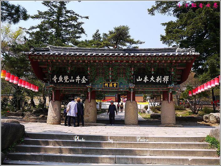 釜山梵魚寺 (14).JPG