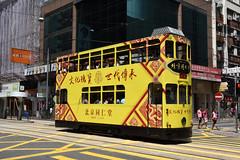 Hong Kong Tramways 152 (Tong Ren Tang) (Howard_Pulling) Tags: hongkong tram 2016 september hk china bus buses howardpulling nikon d7200 camera picture transport asia