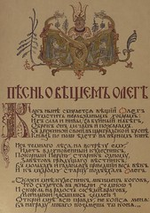 1900-.  ..    . . . __04 (Library ABB 2013) Tags:     pushkin russianstatelibrary rsl