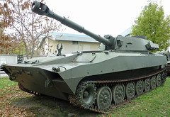 S-2-1 122mm Self propelled  Howitzer (Gvozdika) Bulgarian Army (1974.) (David Russell UK Thanks for over half a million vi) Tags: 122mm 122 self propelled howitzer s21 gvozdika armour armoured military vehicle transport bulgarian army national museum history sofia bulgaria outdoor preserved artilerry artillery
