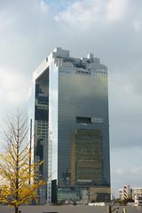 20161122 Osaka 4 (BONGURI) Tags:    jp building    umedacity grandfrontosaka  reflection   terminalstation station terminal osakastation    jrwest jr kitaward kita  osaka  sony rx100m3