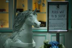 DSC04276 (oliveplum) Tags: shoppingmall capitolpiazza sony singapore olympusomsystemzuikomcautot12f85mm unicorn art