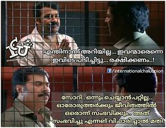 'കർമ്മ'യോദ്ധ.... #Icuchalu #currentaffairs Credits : Shabeeb ©ICU (chaluunion) Tags: icuchalu icu internationalchaluunion chaluunion