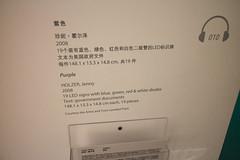 Rock Bund - From Gesture to Language (18) (evan.chakroff) Tags: china art shanghai exhibit exhibition artexhibit evanchakroff rockbund chakroff