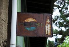 Rusted Pepsi Sign, Miyajima (sleepyhead's) Tags: japan rust miyajima 日本 nippon pepsi nihon itsukushima pepsisign 厳島 日本国 宮島町 miyajimachō miyajimachou