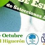 Cto. España Selecciones Autonómicas Reserva del Higuerón Oct2013
