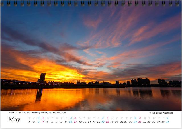 calendar_2014_07