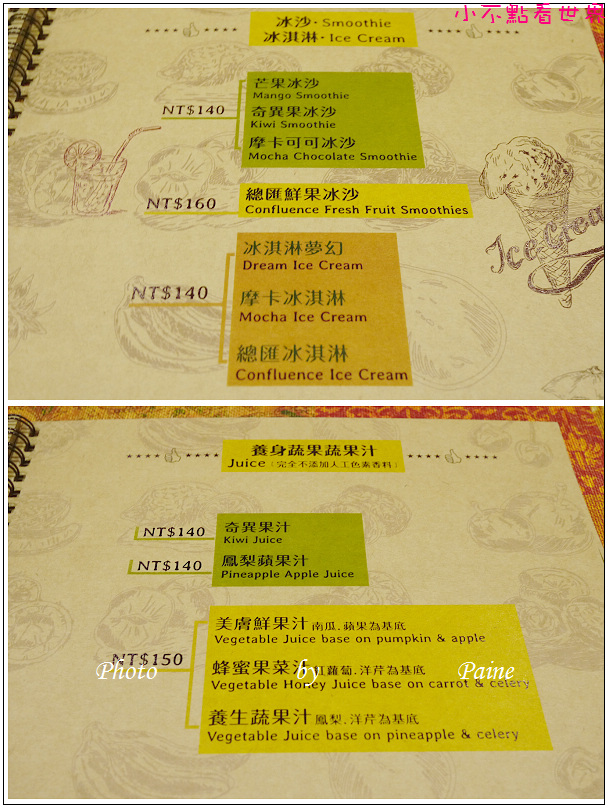 桃園心滿藝筑義大利麵 (54).JPG