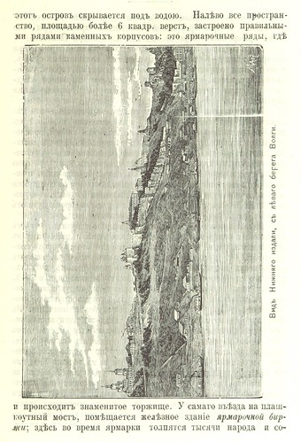 British Library digitised image from page 101 of