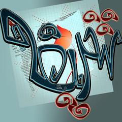AVDTM copy ( !) Tags:   somerhalder