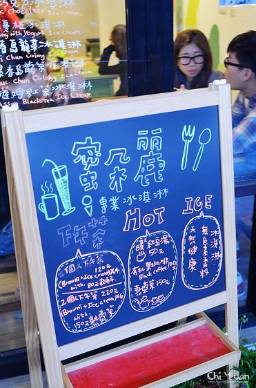 MAJI MAJI集食行樂17.jpg