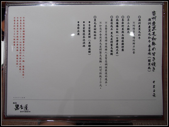 P1120128.jpg