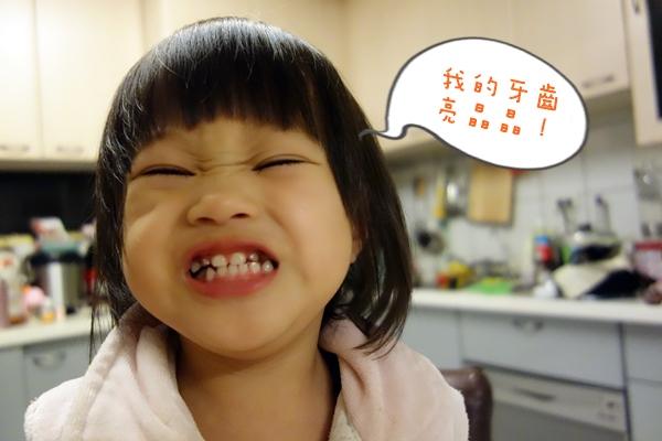 Combi teteo幼童電動牙刷牙膏 (9).JPG