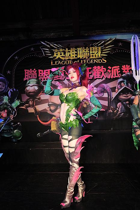 lol-2year-party 英雄聯盟 兩周年慶生狂歡派對