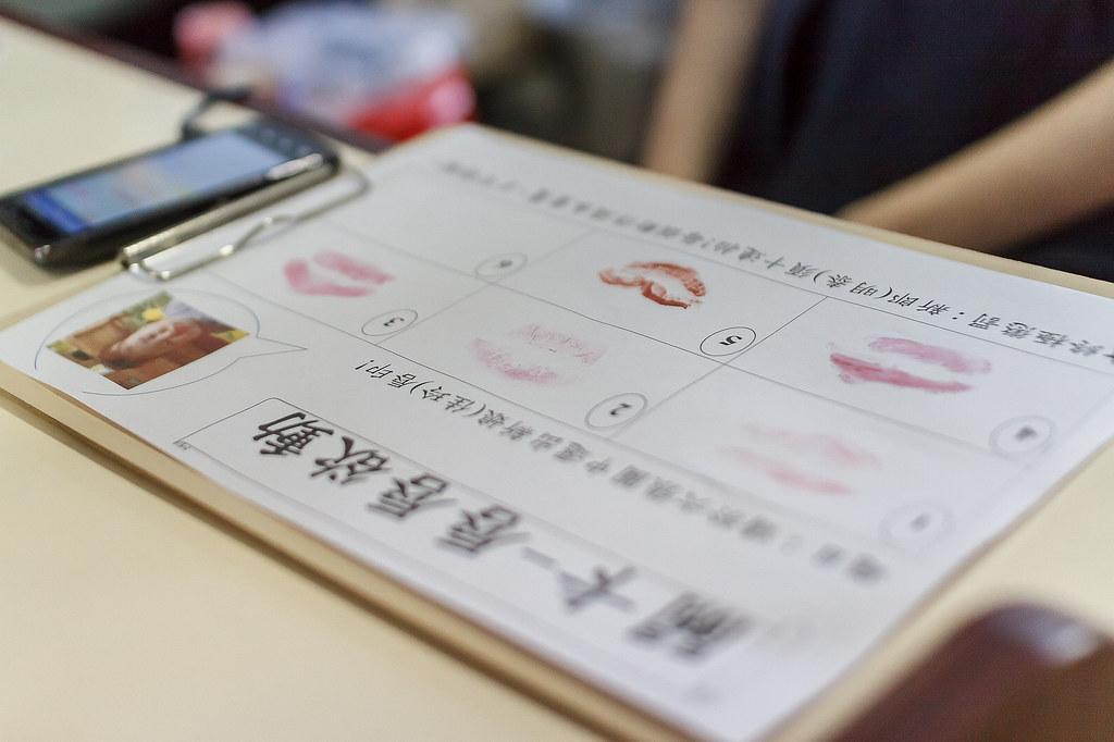 20130804 明泰 佳玲 婚禮紀錄0084